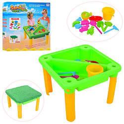 Детский игровой стол-песочница пластиковый Hualian с песочным набором, зеленая