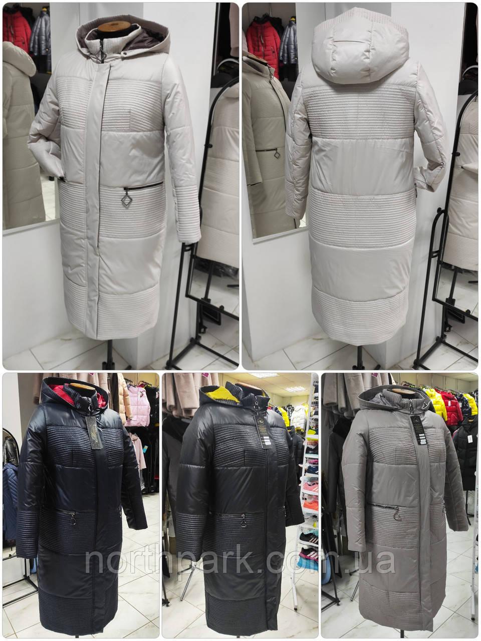 """Демісезонне пальто """"Медіна"""" зі зйомним капюшоном"""