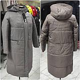 """Демісезонне пальто """"Медіна"""" зі зйомним капюшоном, фото 2"""