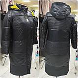 """Демісезонне пальто """"Медіна"""" зі зйомним капюшоном, фото 3"""