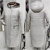"""Демісезонне пальто """"Медіна"""" зі зйомним капюшоном, фото 4"""