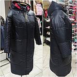 """Демісезонне пальто """"Медіна"""" зі зйомним капюшоном, фото 5"""