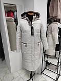 """Демісезонне пальто """"Медіна"""" зі зйомним капюшоном, фото 6"""