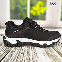 Модные мужские демисезонные кроссовки плащевка черные на белой подошве.