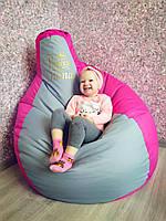 Кресло Мешок, бескаркасное кресло Груша ХХL 130*90см. Цветные.Ткань оксфорд + Рогожка Ромб , Принт , Печать !