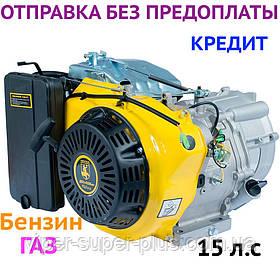 Двигун Бензиновий до мотоблоку Кентавр (Kentavr) ДВЗ-200Б (6.5 л. с.) під шпонку, вал 19,5 мм (для ременів)