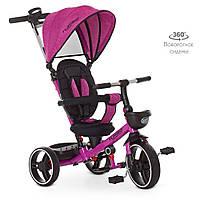 Велосипед-коляска дитячий триколісний Turbo Trike М 5447 PU-8 фуксія льон, фото 1