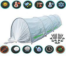 Парник міні теплиця 4м П-50 г/мкв для розсади з агроволокна Agreen professional Оригінал