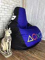 Кресло Мешок,Пуф мягкий, бескаркасное кресло Груша ХХL 130*90см Оксфорд. с Принт , печать Плейстейшен .