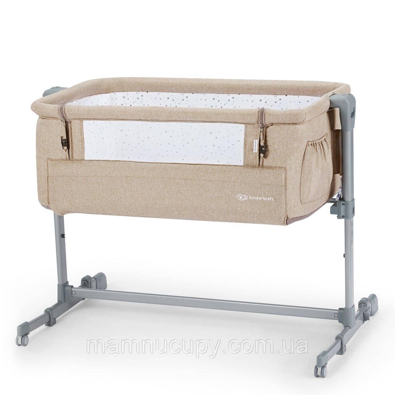 Детская приставная кроватка Kinderkraft Neste Up Beige