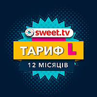 """Пакет Sweet.TV """"Тариф L"""" на 12 месяцев для пяти устройств"""