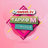 """Пакет Sweet.TV """"Тариф M"""" на 12 месяцев для пяти устройств"""