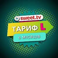"""Пакет Sweet.TV """"Тариф L"""" на 6 месяцев для пяти устройств"""