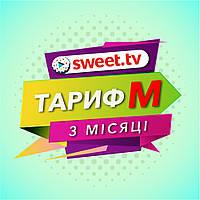 """Пакет Sweet.TV """"Тариф M"""" на 3 месяца"""