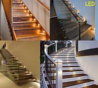 Светодиодная Led подсветка ступеней, лестниц, стен