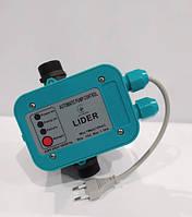 Контроллер давления Lider SKD1-A (с  автом. перезап.)