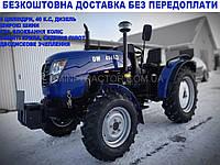 Трактор DW404AD, 40 лошадиных сил, 4X4, 4 цилиндра, гидроусилитель руля, широкие шины, большой вес, блокировка, фото 1