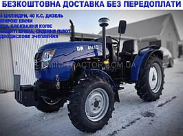 Трактор DW404AD, 40 лошадиных сил, 4X4, 4 цилиндра, гидроусилитель руля, широкие шины, большой вес, блокировка