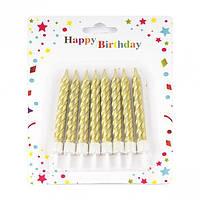Свечи для торта, золотистые, 8 шт