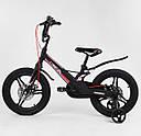 Дитячий спортивний двоколісний велосипед 20 дюймів CORSO «T-REX» 18765 магнієва рама, 7 швидкостей, фото 2