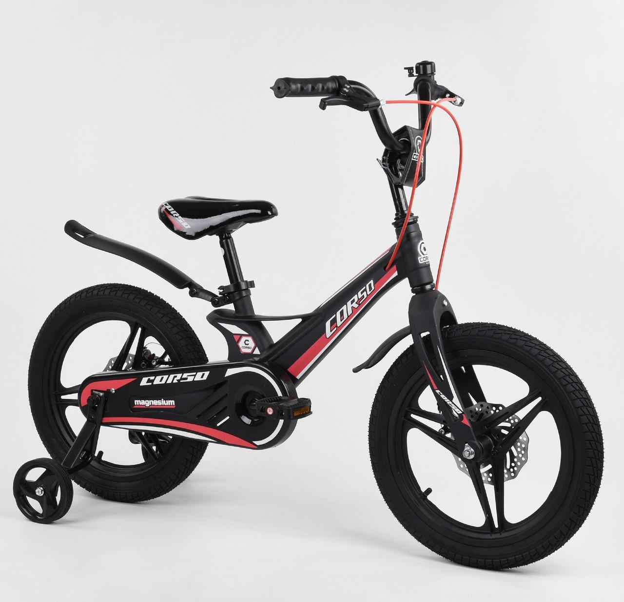 Дитячий спортивний двоколісний велосипед 20 дюймів CORSO «T-REX» 18765 магнієва рама, 7 швидкостей