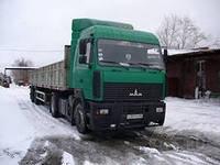 Грузоперевозки длинномерами по Киевской области