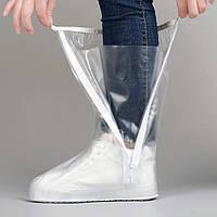 Высокие чехлы-бахилы ПВХ для обуви от дождя Coolnice H805W белые - XL (40-41)