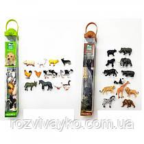 Фигурки диких и домашних животных (2 вида). MB43536-8788