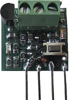 Модуль адресного контроля  MAK Universal