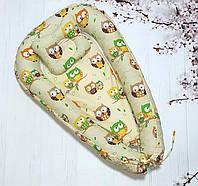 Детский позиционер с ортопедической подушкой для новорожденного (детский кокон, гнездышко для сна))