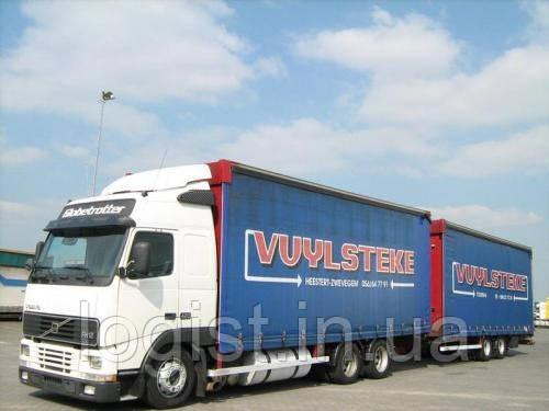Автопоезда для перевозки грузов по  Киевской области
