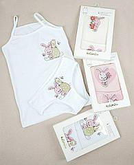 Комплект дитячої білизни: майка та трусики для дівчинки 7-8 років ТМ Katamino