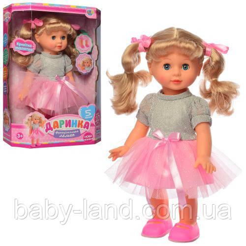 Кукла M 4163 UA  32см