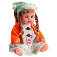 Кукла Оксаночка 5039-OK (Оранжевая курточка)