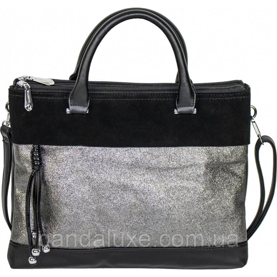 Сумка портфель женская элегантная стильная замшевая со стразами