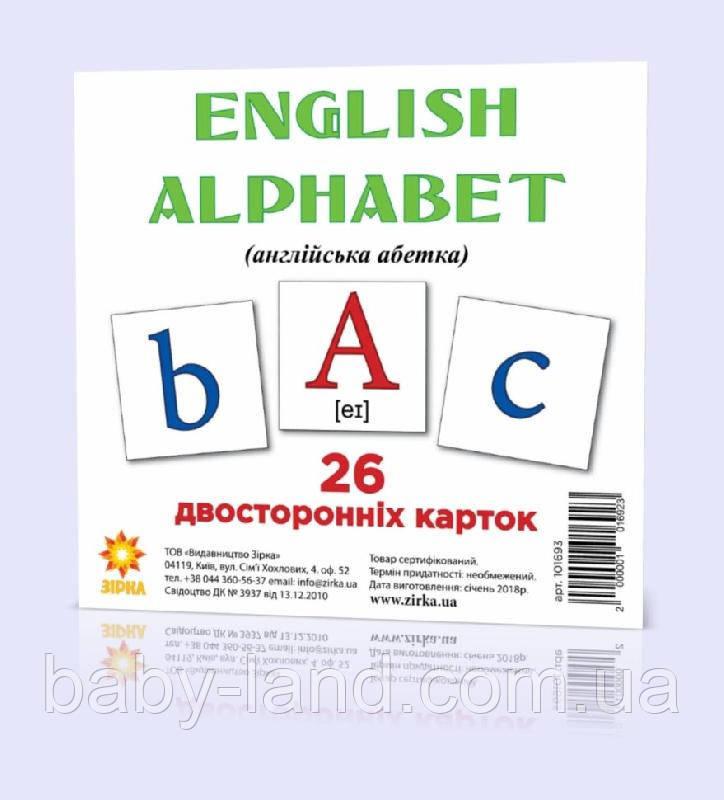 "Карточки мини ""Английский алфавит"" (110х110 мм) ENG 101693"