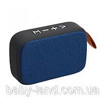 Портативна Колонка Tablepro MG2-1 (Blue)