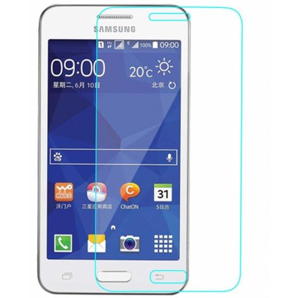 Защитное стекло Samsung G355 Galaxy Core 2 (0.26mm.)