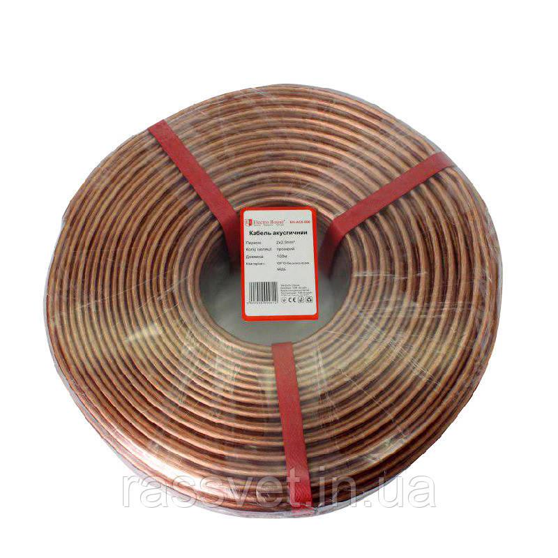 ElectroHouse кабель акустический бескислородная медь 2x2,5 мм²