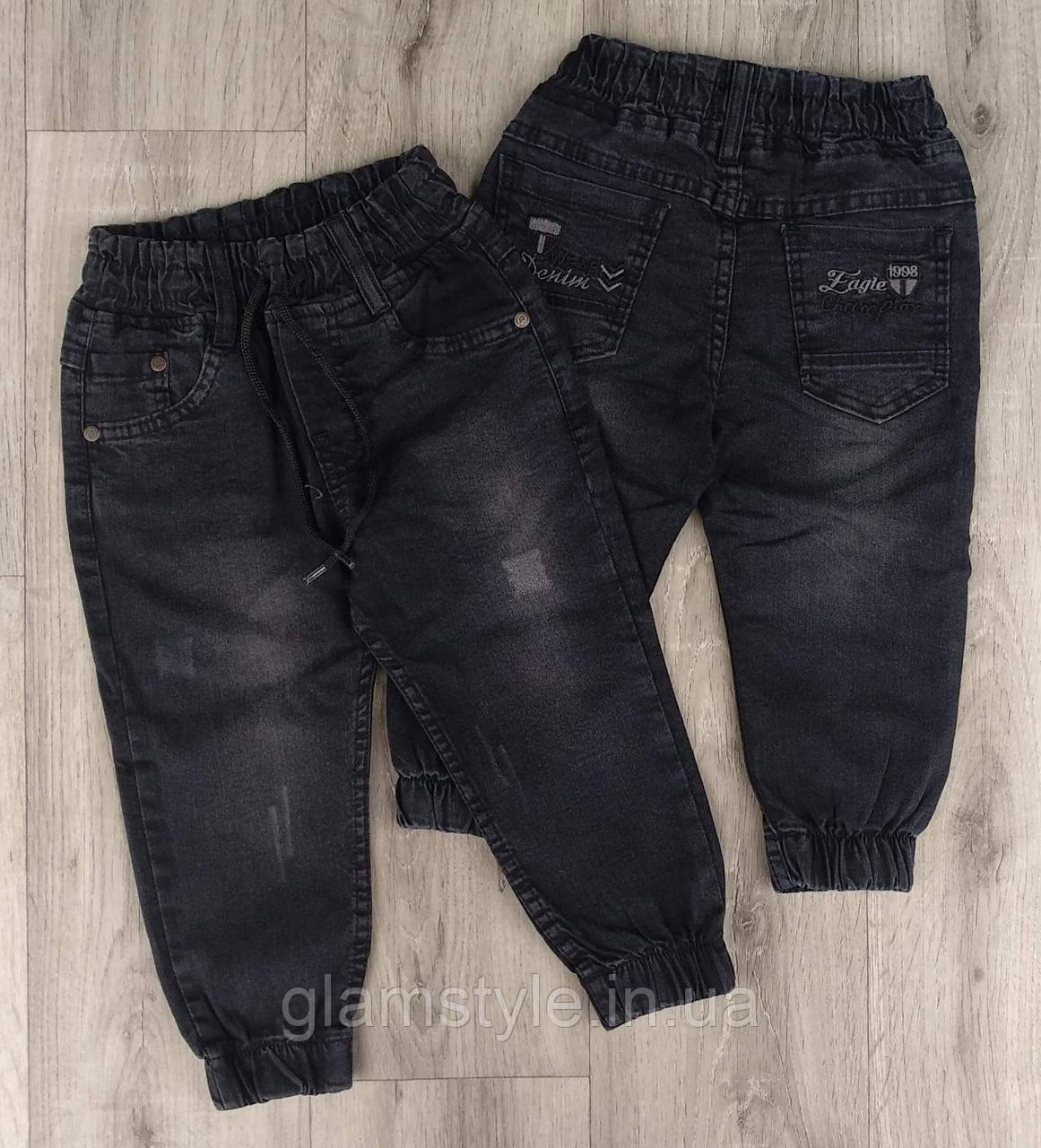 Детские джинсы Джогер для мальчика