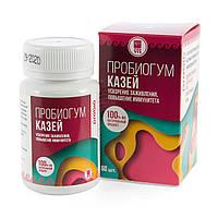 Пробиогум Казей 60 таблеток (иммунитет, вирусы, дисбактериоз, колит, гастрит, аллергия, раны, заживление кожи)