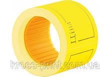 """Етикетки-цінники """"Ціна"""" Economix 50х40 мм жовті (100 шт. / рул.), E21307-05"""