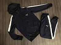 Спортивный костюм Puma мужской Мужские спортивные костюмы пума