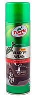 Полироль - гель Turtle Wax Чорний лоск в аерозоле 500мл (FG7615)