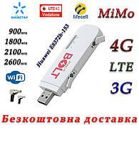 Мобильный модем 4G+LTE+3G WiFi Роутер Huawei E8372h-153 USB Киевстар, Vodafone, Lifecell с 2 вых. под антенну