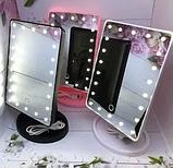 Косметическое зеркало Large Led Mirror с подсветкой, фото 2