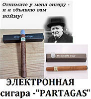 "Электронная сигара -""Disposable Cigar"""