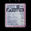 Салфетки для пыли Салфетки вискозные 30х38см (3 шт) Buroclean 10200102 (10200102 x 132700)