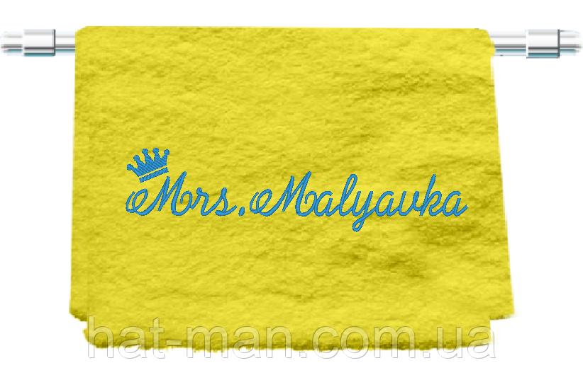 Іменне махрове полотенце з коронкою 70*140см