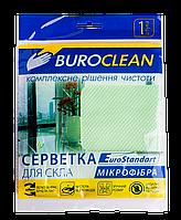 Салфетка для стекла, микрофибра  EuroStandart 30*30 см BuroClean 10200125 (10200125 x 197684)